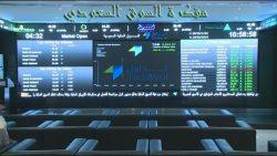 مفكرة السوق السعودي